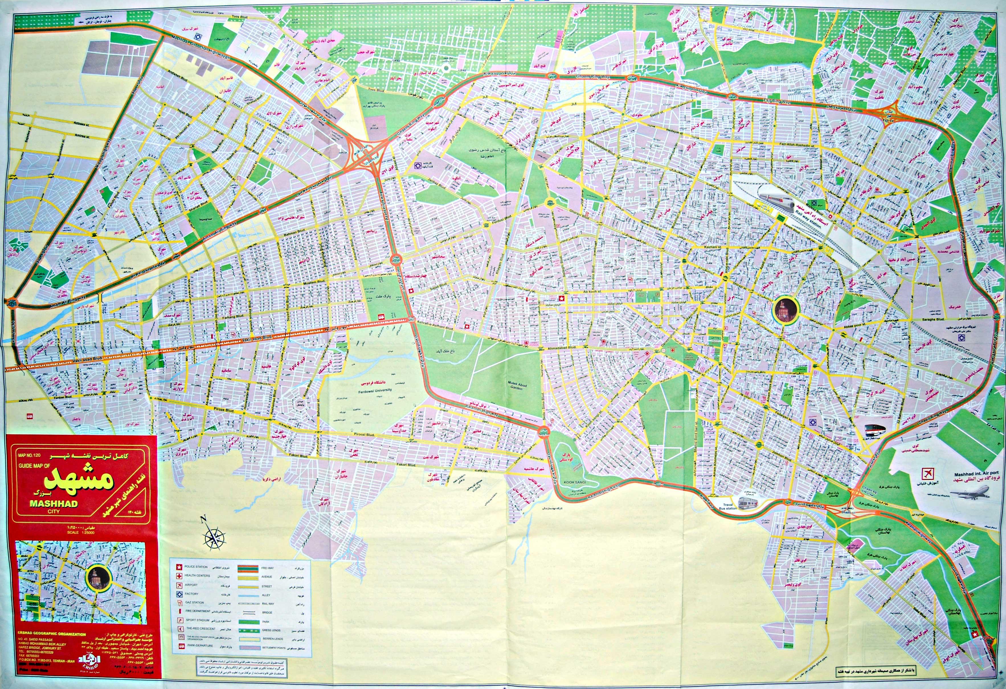 نقشه شماره دو