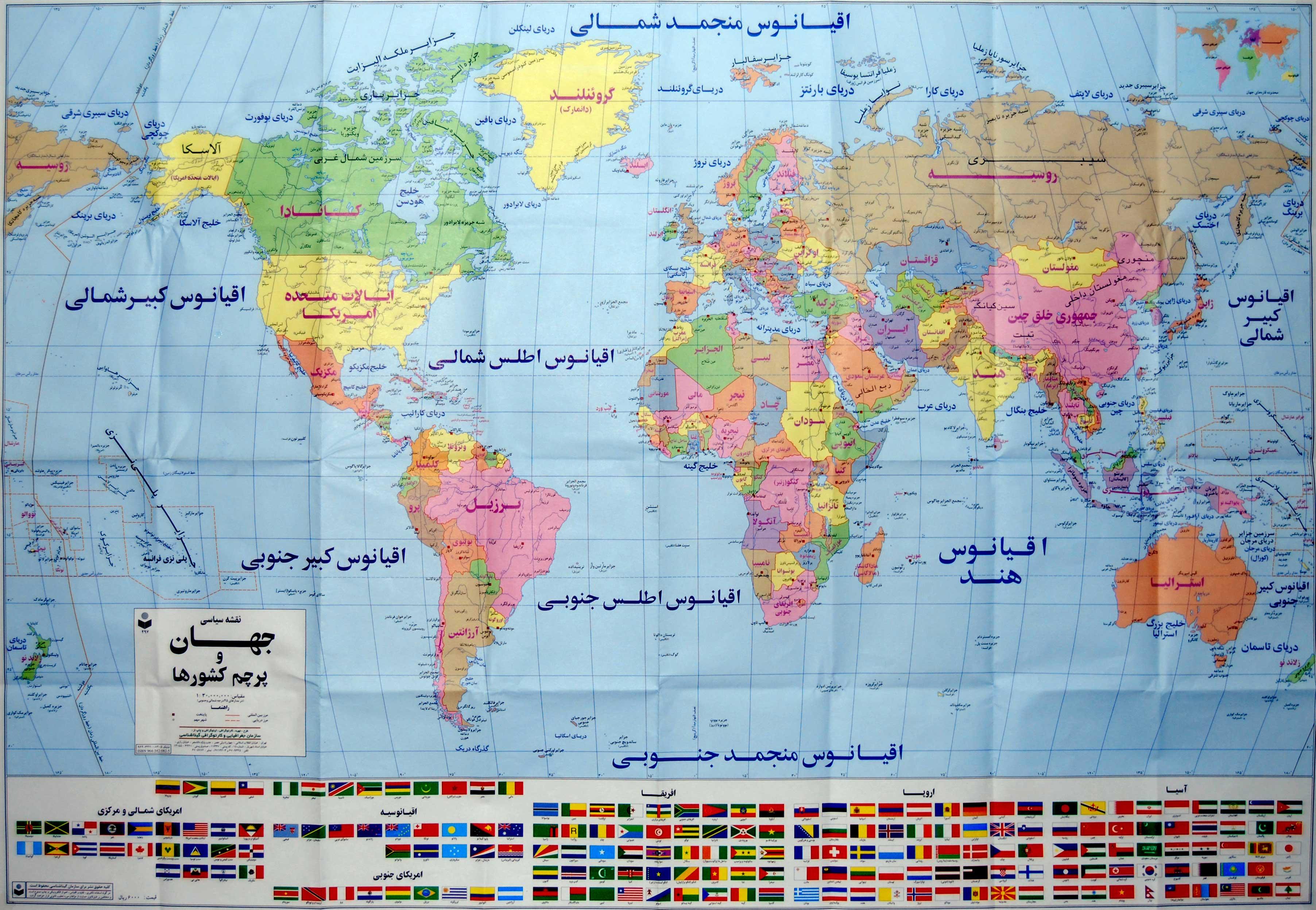 نقشه جهانی